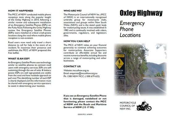 Oxley Brochure